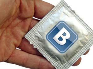 vk_condom