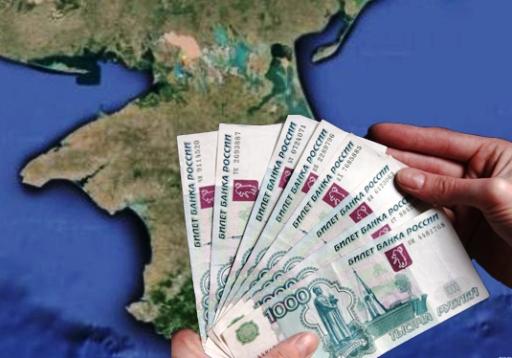 Рубль между нефтью и Крымом