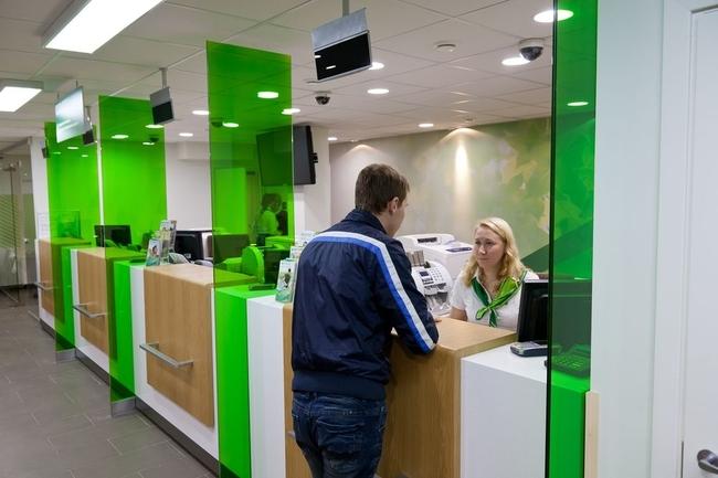 Сбербанк планирует разработку программы лояльности для корпоративных клиентов