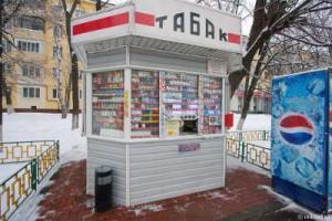 tabachnyj-kiosk