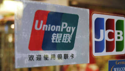 union_pay